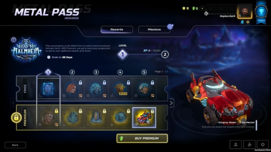 Metal Pass Screen